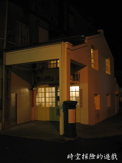 《阿角七號》阿嘉的家