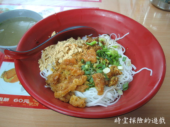 不一樣小吃:涼拌米線(小碗50元)