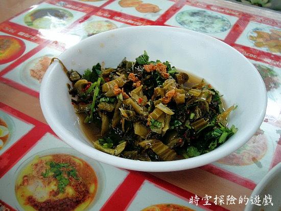 不一樣小吃:水醃菜(店內30元)