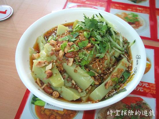 不一樣小吃:豌豆粉(小碗50元)