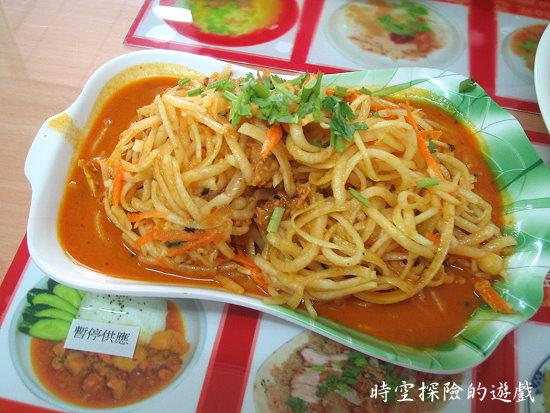 不一樣小吃:涼拌木瓜絲(50元)