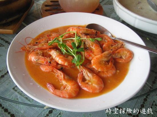 南非美食小屋:南非印度香料風味蝦