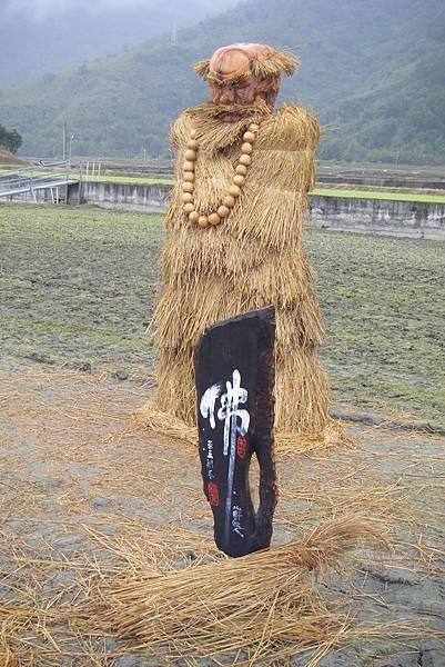 東部花海節及第三屆稻草節參賽作品