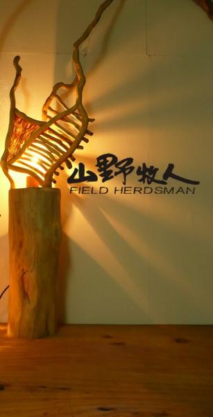 立地式─樹皮燈(大)