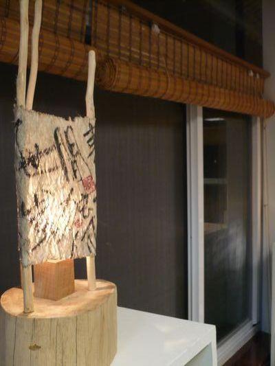 桌上型─題字樹皮燈