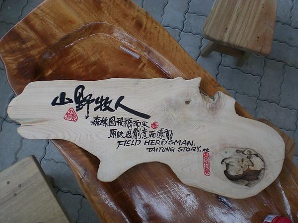 20100615 (12).JPG