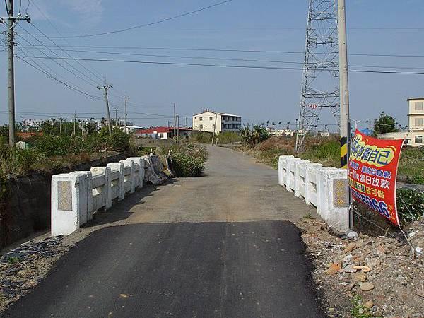 02樹林橋.JPG