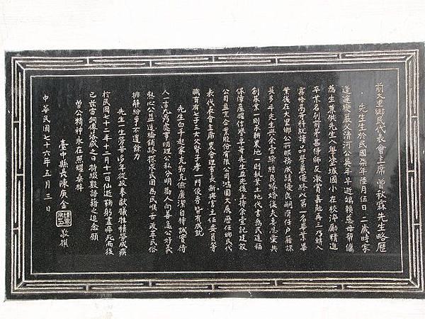 P1630555.JPG