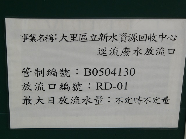 P1830081.JPG
