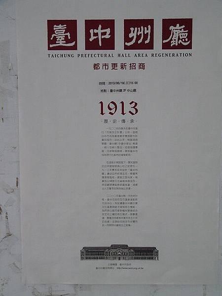 P1270806.JPG