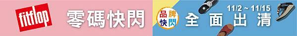 上方橫招_W760xH93cm_中空板(Q)-01.jpg