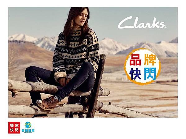 B區壁面-clarks_W400xH300cm_帆布-01.jpg