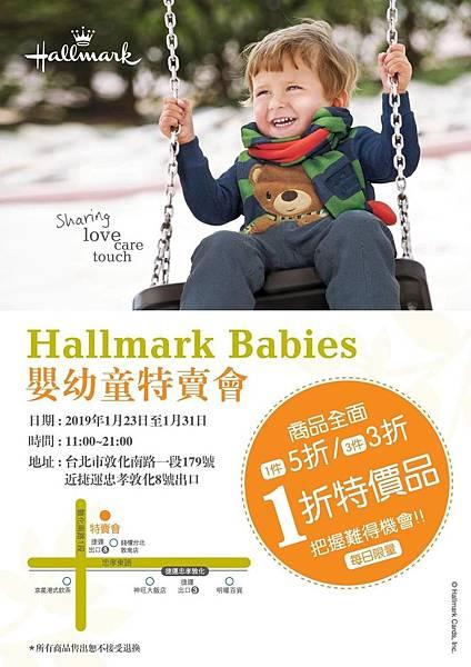 Hallmrk Babies.jpg