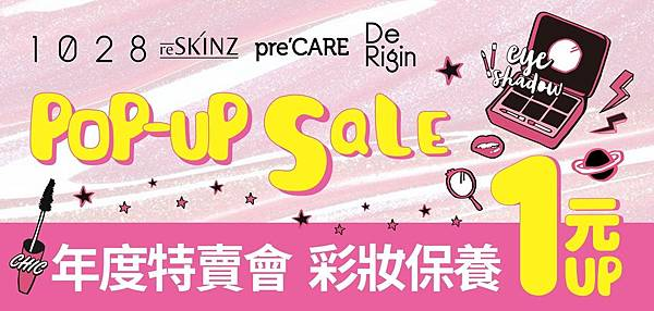 herkai_POP-UP SALE.jpg