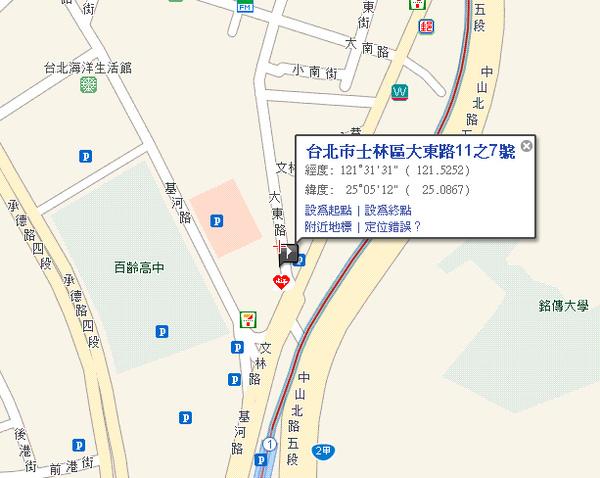 (資訊)賀凱-大東店.jpg