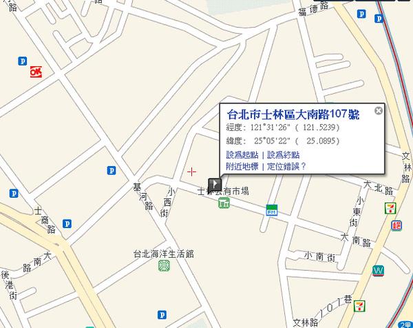 (資訊)賀凱-大南店.jpg