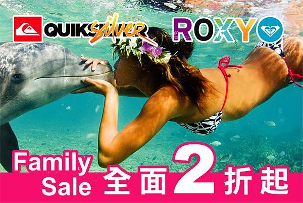 ROXY家族特賣_003.jpg