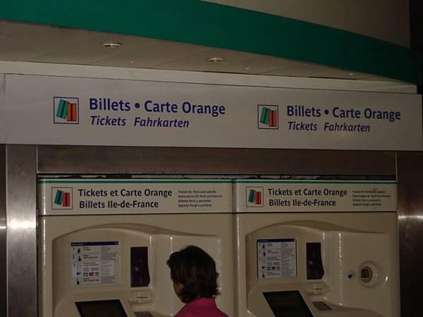Automated_machine_at_Paris_Métro.JPG