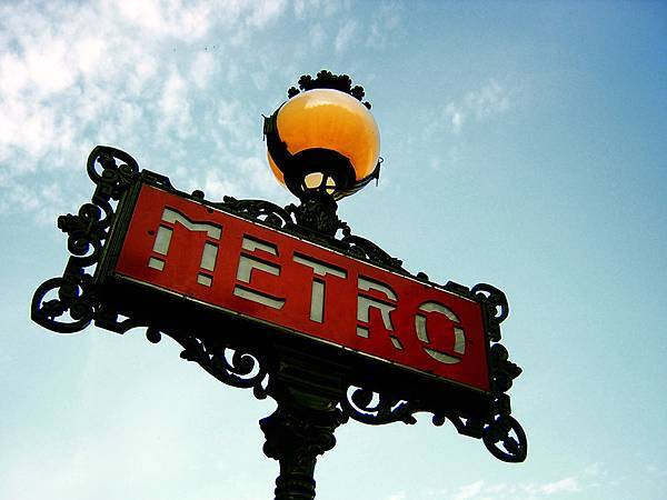 Paris_Metro_Sign.jpg