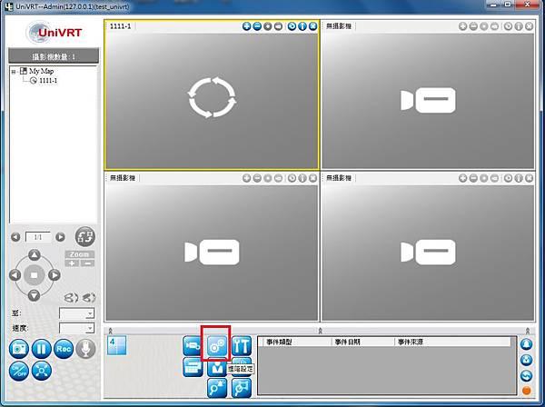 EMC+VRT05.jpg