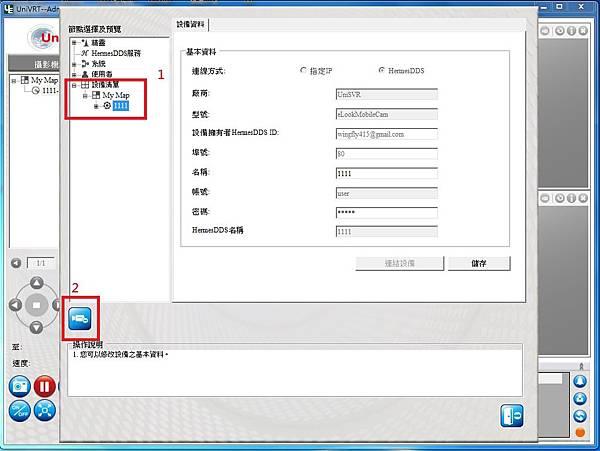 EMC+VRT06.jpg