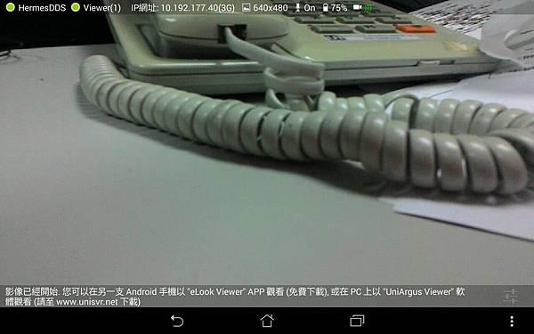 EMC+VRT04.jpg