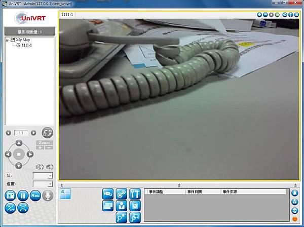 EMC+VRT03.jpg