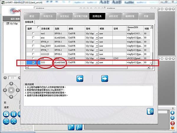 EMC+VRT01.jpg