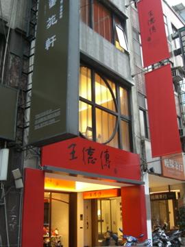 外牆1.jpg