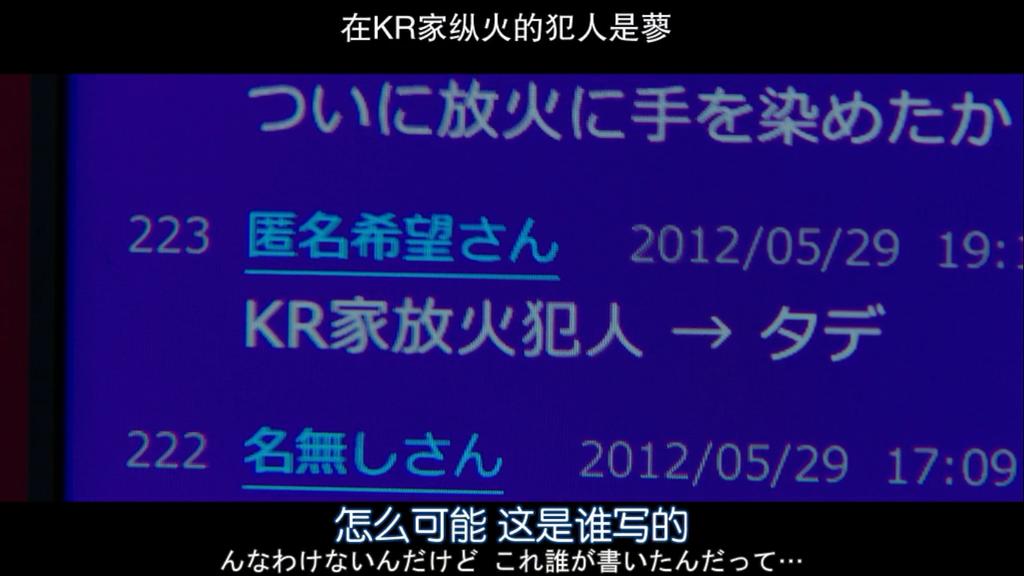 螢幕截圖 2015-12-20 16.20.43.png