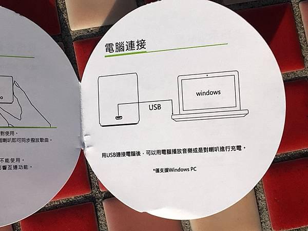 超迷你1對2藍芽喇叭Rainbow R5 (10).jpg