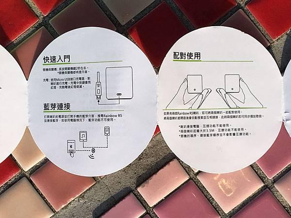 超迷你1對2藍芽喇叭Rainbow R5 (9).jpg