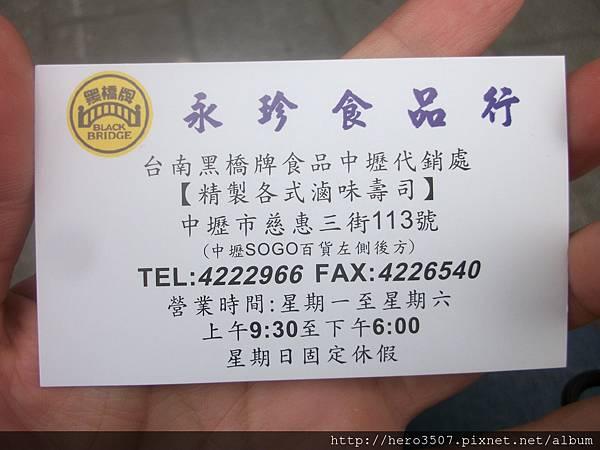 100_5745.JPG