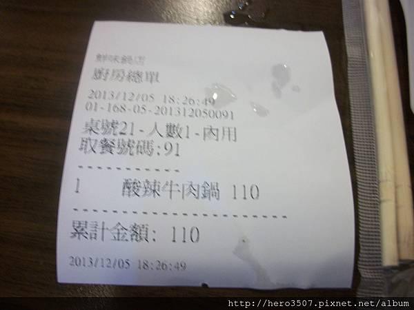 100_6777.JPG