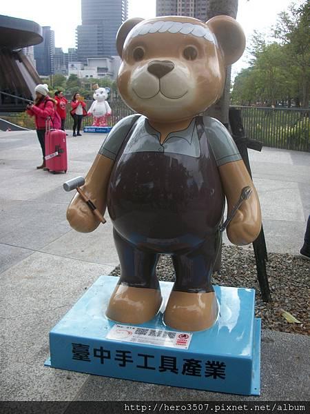 100_7032.JPG