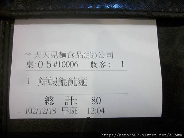 100_6943.JPG