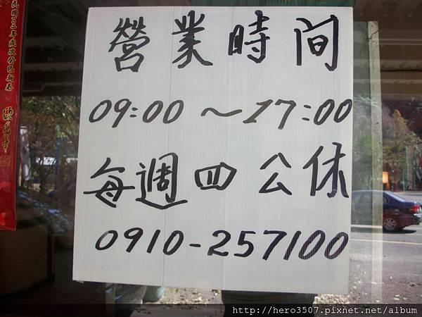 100_8231.JPG