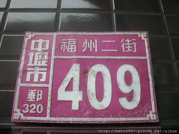 100_8808.JPG