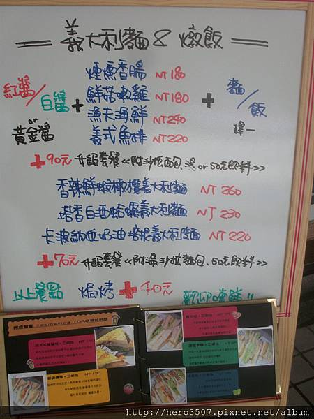 100_8994.JPG