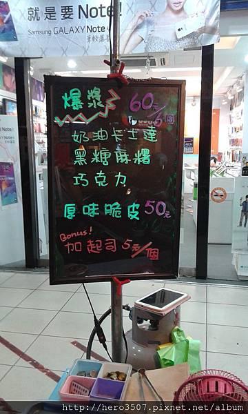 20141022_172057.jpg