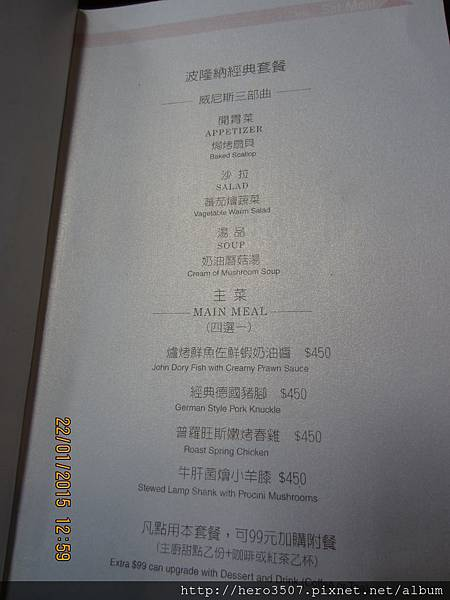 IMG_7430.JPG