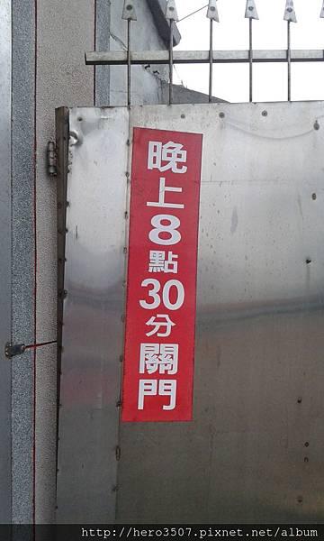 20151022_154501.jpg
