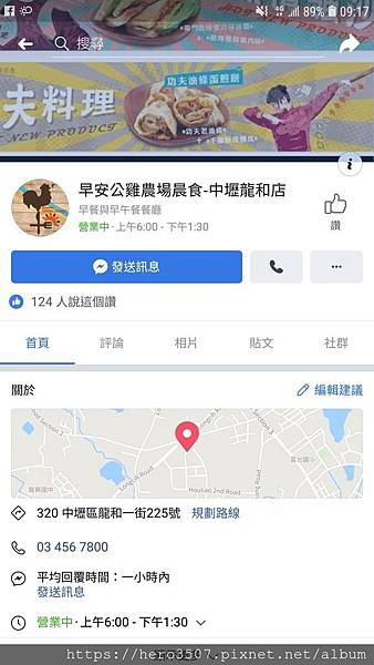 Screenshot_20181220-091702_Facebook.jpg