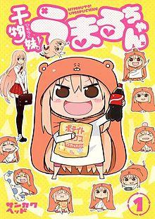 Himōto!_Umaru-chan_volume_1_cover