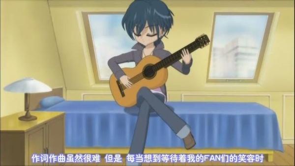 KiraRin☆Revolution偶像宣言《103》[(005654)13-37-45].JPG