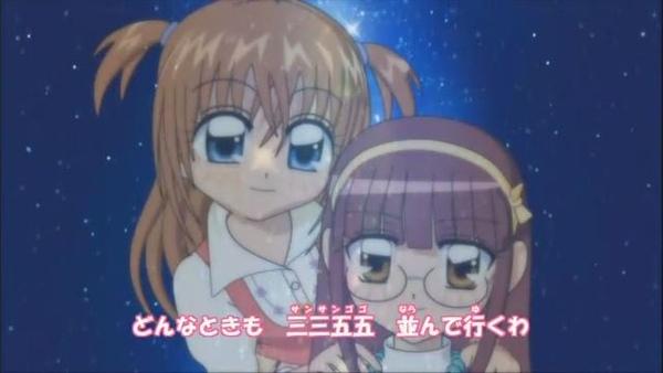 KiraRin☆Revolution偶像宣言《103》[(029756)13-56-44].JPG