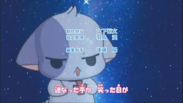 KiraRin☆Revolution偶像宣言《103》[(030093)13-56-58].JPG