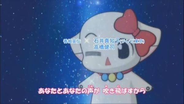 KiraRin☆Revolution偶像宣言《103》[(030258)13-57-05].JPG