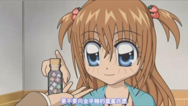 KiraRin☆Revolution偶像宣言《104》[(008617)14-31-55].JPG