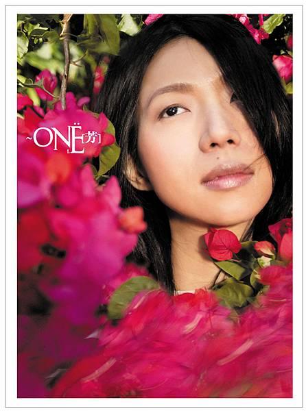 2005 one芳精選輯